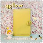 BankBook Collection-Yellow