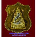 พระพุทธชินราช ชุบสามกษัตริย์ หลังตราสัญลักษณ์สมเด็จพระสังฆราช ครบ 84 พรรษา วัดบวร ปี 40 พร้อมกล่องครับ (ส)