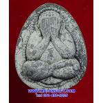 พระปิดตา หลวงพ่อไสว อายุครบ 77 ปี วัดปรีดาราม ปี 2541 พร้อมกล่องครับ (131)..u..