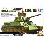 TA35059 T34/76 1943 1/35