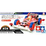 TA18089 Pig Racer (Super II Chassis)