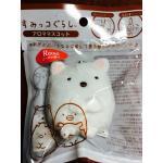พวงกุญแจอโรม่า หมีขาว (กุหลาบ)