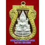 .โค้ด ๑๔๕... พระพุทธชินราช รุ่นเจ้าสัวสยาม ตำหรับหลวงปู่บุญ วัดกลางบางแก้ว นครปฐม เนื้อนวะ หน้าเงิน ซุ้มทองคำ พร้อมกล่องสวยครับ..U..