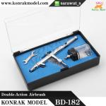BD-182 Economical Double Action (กรวยล่าง 0.5)