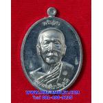 เหรียญเจริญพรบน หลวงพ่อสืบ วัดสิงห์ นครปฐม หลังยันต์ตรีนิสิงเห เนื้อตะกั่ว(แจกในวันปลุกเสก) ปี 57 พร้อมกล่องครับ (G)