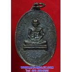 เหรียญสมเด็จพระสังฆราช (สุก ไก่เถื่อน) โลหะรมดำ หลวงปู่โต๊ะปลุกเสก วัดพลับ ปี 2516 ในหลวงเสด็จพระราชดำเนินเททอง พร้อมกล่องครับ(103)