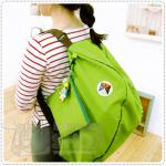 3-Way Easy to Carry bag - Green