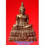 พระกริ่ง พระพุทธชินสีห์ ภปร. เนื้อนวะ กระทรวงสาธารณสุขจัดสร้าง พุทธาภิเษกวัดบวรฯ ปี 2550 พร้อมกล่องครับ (4) ..U..