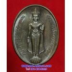 ..เนื้อนวโลหะ...พระพุทธสุริโยทัยฯ หลัง สก. ปี 2534 พร้อมกล่องสวยครับ (183) [g-p]