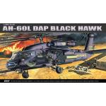AC12115 AH-60L DAP BLACK HAWK (1/35)
