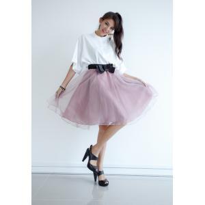 Organza Skirt - Purple