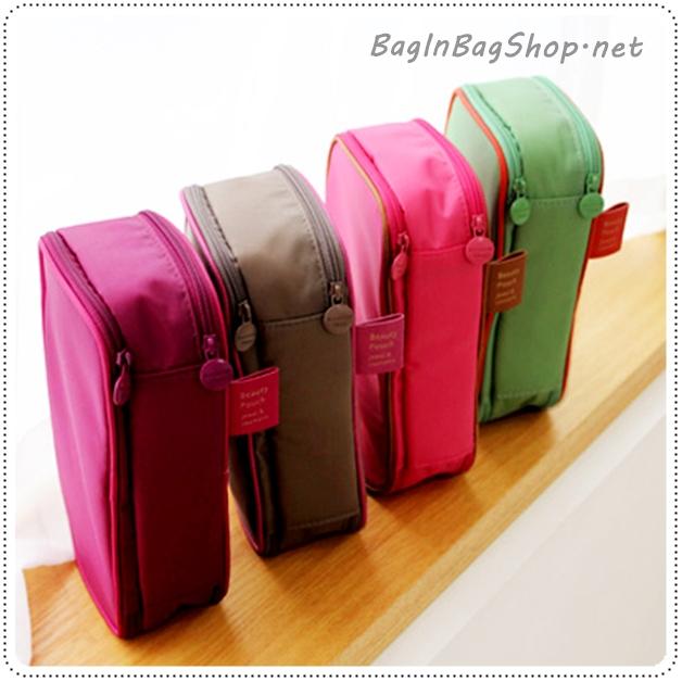 Double Side Pouch กระเป๋าใส่เครื่องสำอางค์และเครื่องประดับในใบเดียว