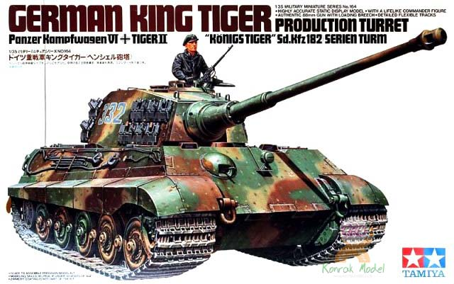"TA35164 1/35 King Tiger ""Production Turret"""