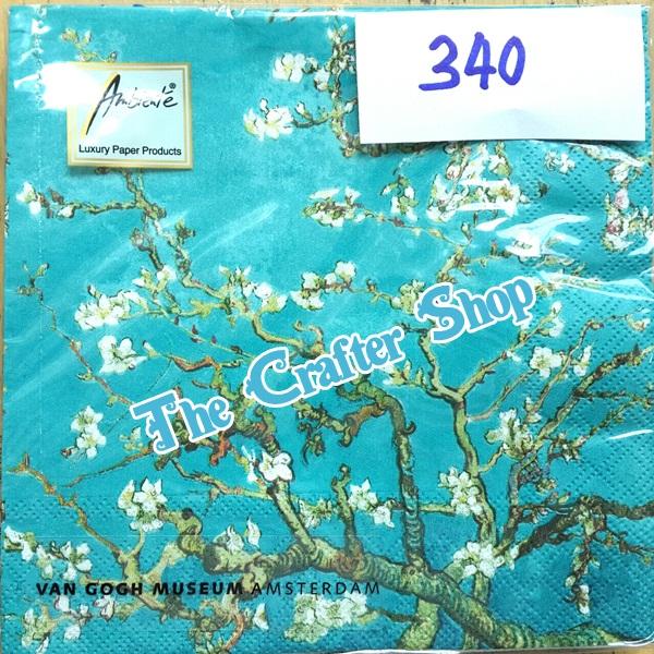 napkin ลายต้นไม้ (รหัสสินค้า NA-340)