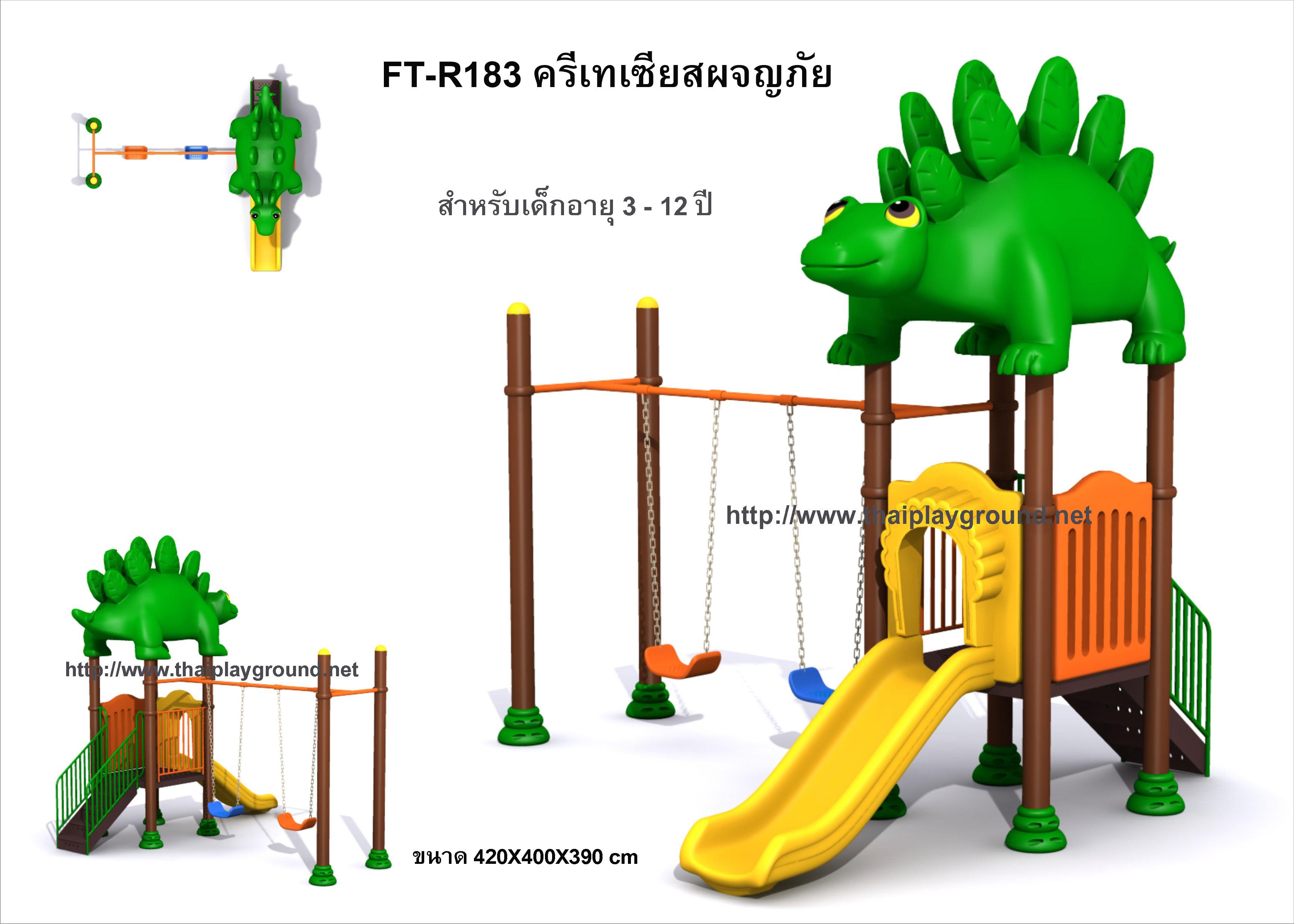 FT-R183 ครีเทเซียสผจญภัย