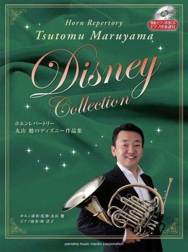 หนังสือโน้ตฮอร์น Tsutomu Maruyama Horn Disney Collection Sheet Music With Piano Accompaniment CD