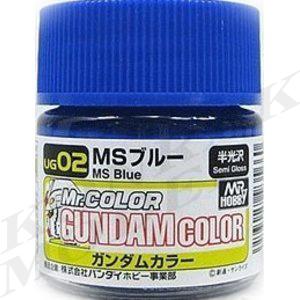 UG02 GUNDAM COLOR Blue