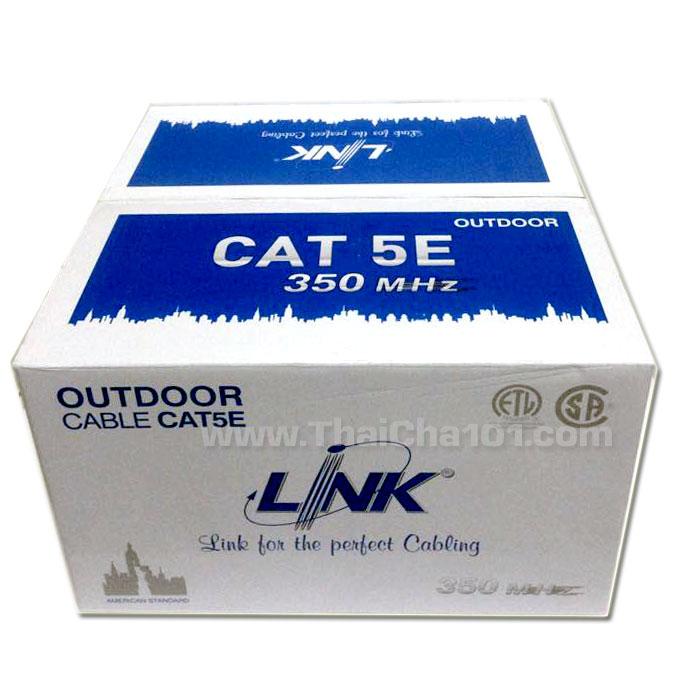 US-9015M สายLAN CAT 5E OUTDOOR w/Drop Wire 305m