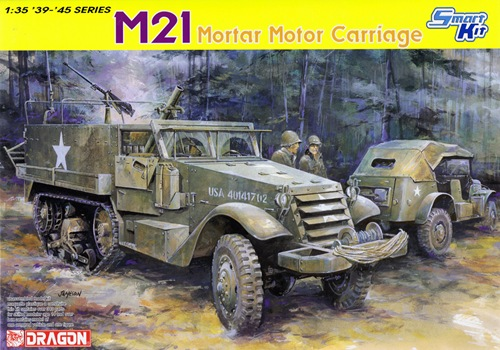 DRA6362 M21 MORTAR MOTOR CARRIAGE