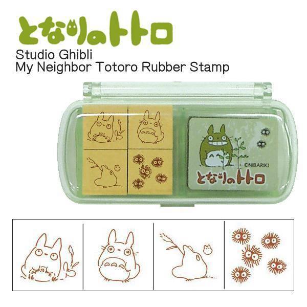 ชุดตรายาง My Neighbor Totoro 2