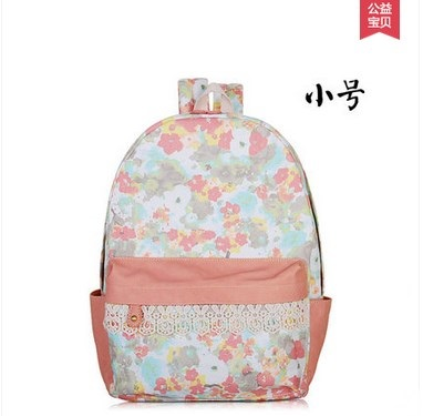 กระเป๋าเป้ยี่ห้อ Super Lover สไตล์หวานสีลูกอมดอกไม้น่ารัก ใบเล็ก (Pre-Order)