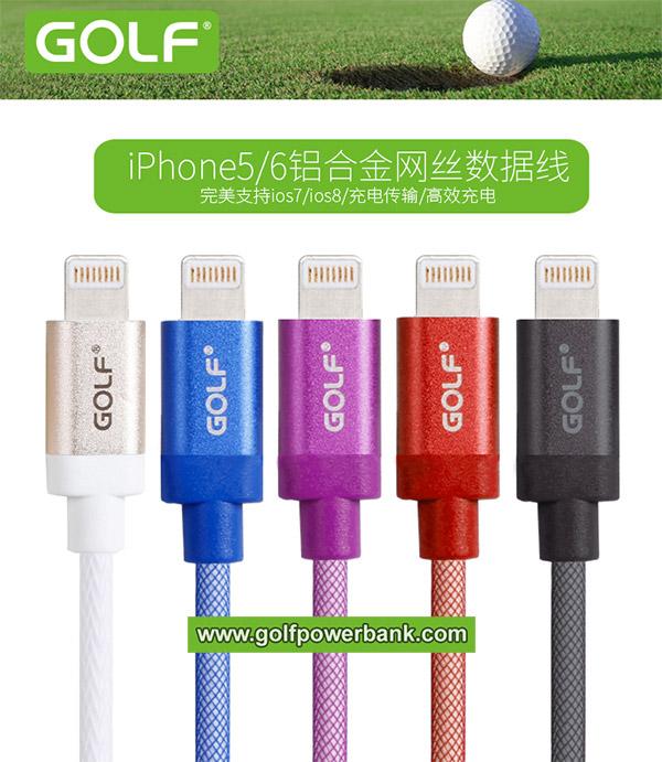 สายชาร์จหุ้มตาข่ายอย่างดี Lightning สำหรับ iphone 6, ipad mini 3, ipad air ยี่ห้อ GOLF