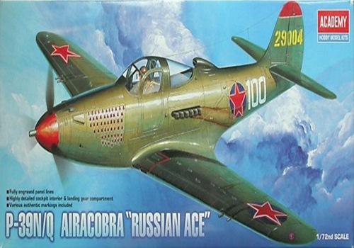 AC2223 P-39N AIRACOBRA