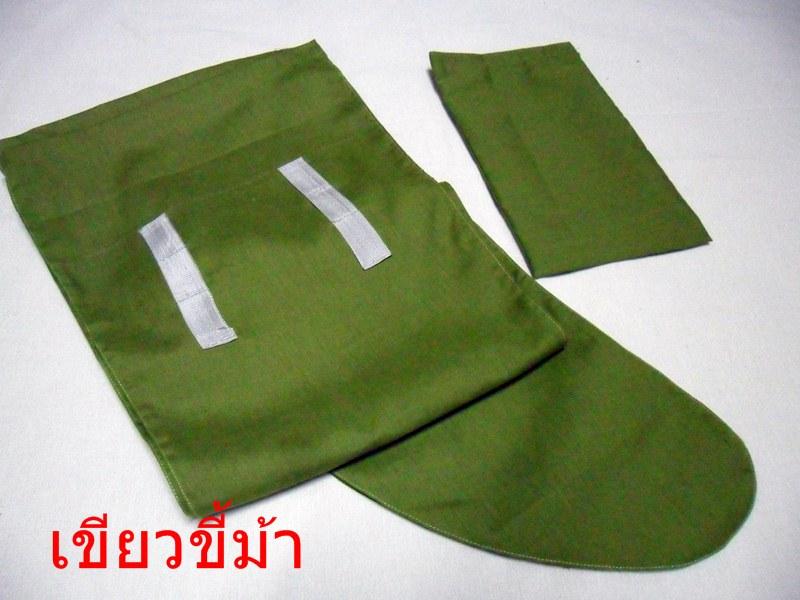 ถุงกันทาก สีเขียวขี้ม้า
