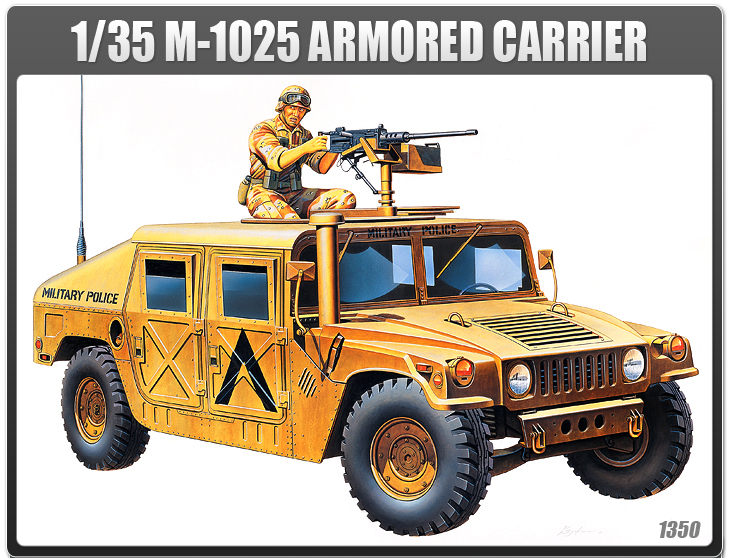 AC13241 M-1025 ARMORED CARRIER (1/35)