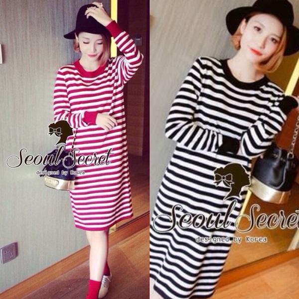Seoul Secret Korea Chicly Stripe Maxi Knit