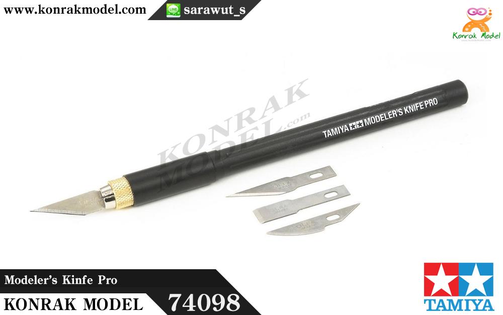 TA74098 Modeler's Knife Pro