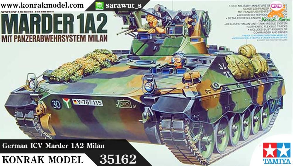 TA35162 German Marder 1A2 Kit 1/35