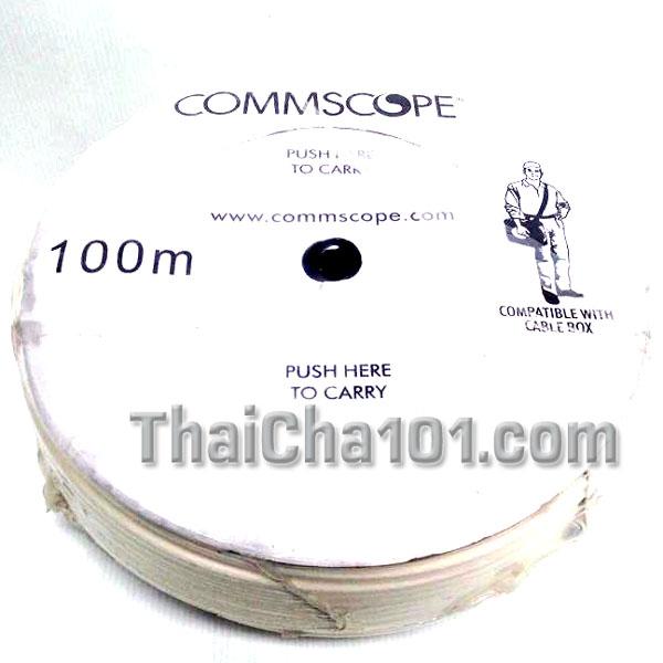 สายRG6 COMMSCOPE สีขาว 100 ม.