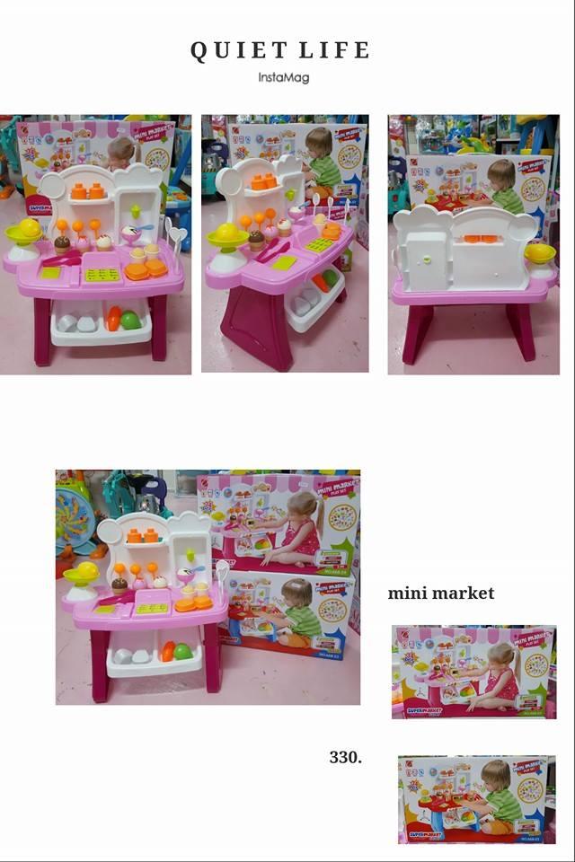 ชุด Mini Market Play set