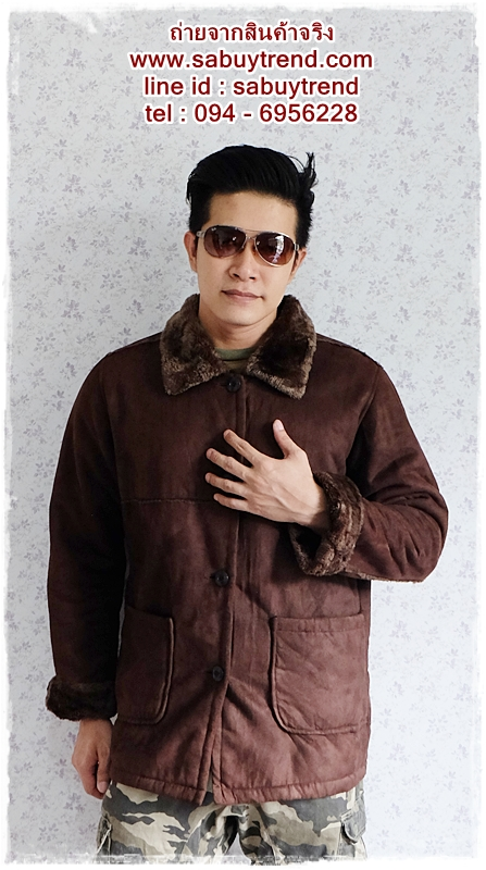((ขายแล้วครับ))((จองแล้วครับ))cm-96 เสื้อแจ๊คเก็ตกันหนาวผ้าชามัวร์สีน้ำตาล รอบอก45