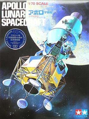 TA89788 APOLLO LUNAR SPACECRAFT 1/70