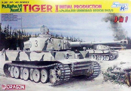DRA6600 TIGER I INITIAL PRODUCTION 1/35 SCALE