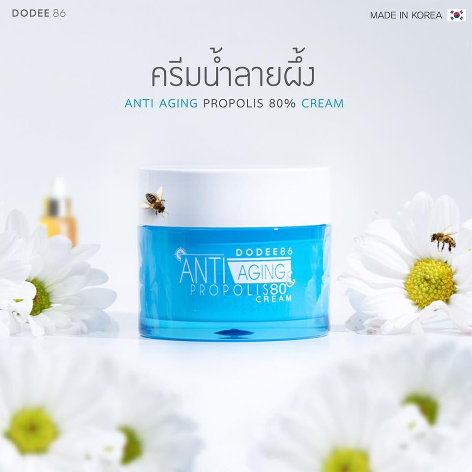 Dodee 86 Anti Aging Propolis 80 Cream 30 ml. ครีมน้ำลายผึ้ง สูตรลดริ้วรอย