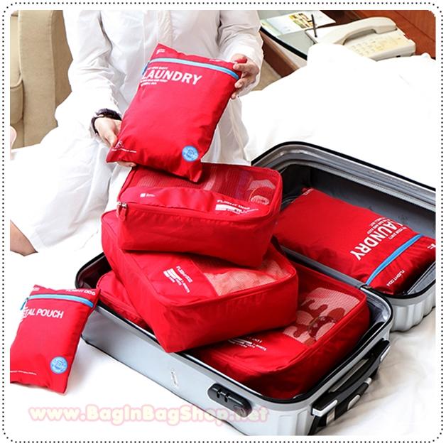 Colorful Smart Organizer Bag Set เซ็ทกระเป๋าจัดระเบียบเสื้อผ้า 6 ใบ
