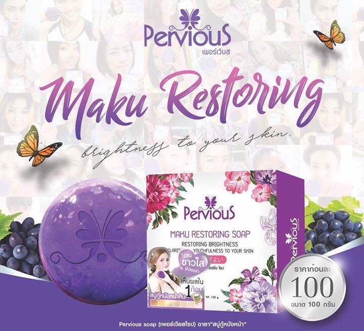 Maku Restoring Soap 100 g. มากุ สบู่กู้หนังหน้า