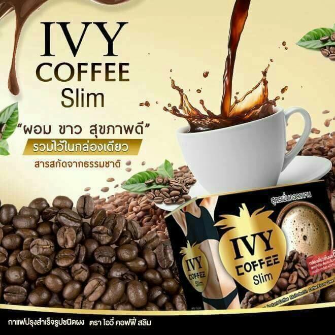 Ivy Coffee Slim ไอวี่ คอฟฟี่ สลิม กาแฟลดน้ำหนัก
