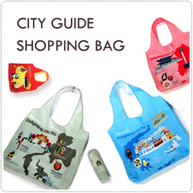 City Guide Shopping Bag
