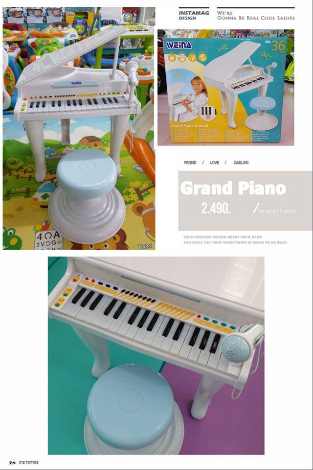 Grand Pian แกรนด์เปียโน