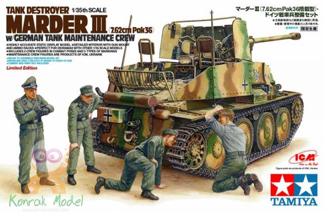 TA89751 TD Marder III (7.62cm PAK36) (1/35)