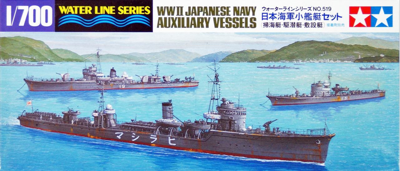 TA31519 WWII Japanese Navy Auxiliary Vessels 1/700