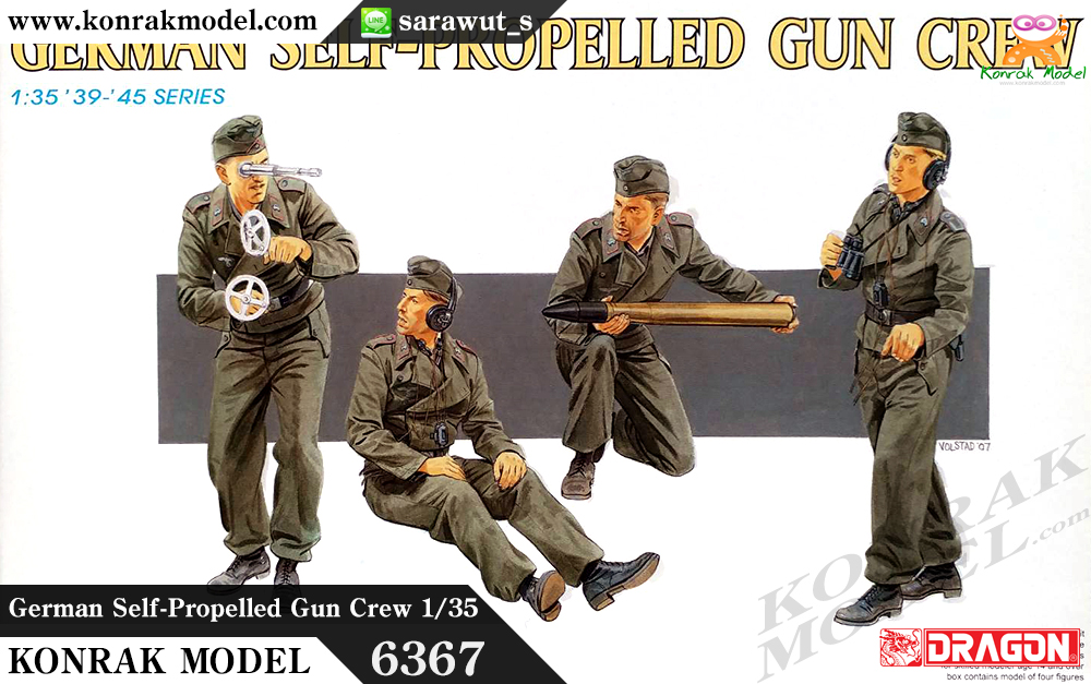 DRA6367 German Self-Propelled Gun Crew 1/35