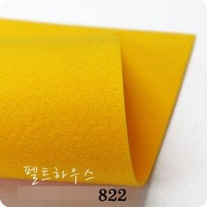 Felt : No.822 ขนาด 45x36 cm (พร้อมส่ง)