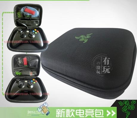 กระเป๋าใส่จอย Xbox 360