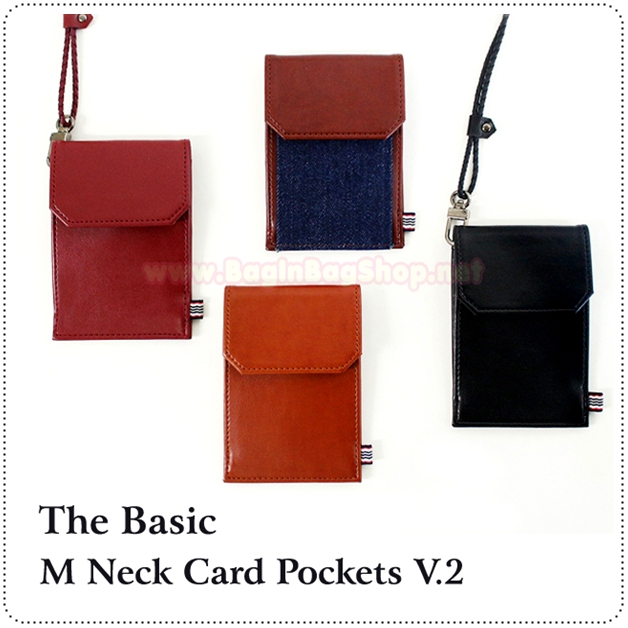Neck Card Pocket V.2
