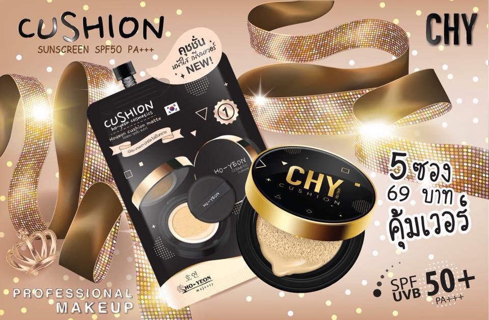 Chy Cushion by Ho-yeon Cosmetics คุชชั่น โฮยอน เนื้อแมท